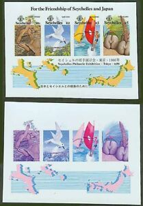 Seychelles-1986-Tokyo-Expo-SS-MASTER-PROOFS-on-plastic