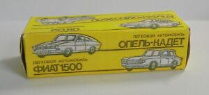 Repro Box Russische Box Opel Kadett//Ro 80//Fiat 1500//Matra 530//Alfa 2600