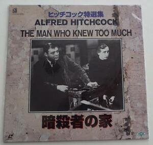 ALFRED-HITCHCOCK-The-Man-Who-Knew-Too-Much-LASER-DISC-JAPANESE-SUBTITLES