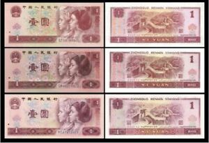 China-4th-Series-1-Yuan-1980-1990-1996-Used-1980-1990-1996