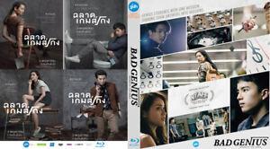 Details about BAD GENIUS - THAI MOVIE) Blu Ray English Subtitles!