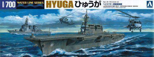 Aoshima 1 700 J.M.S.D.F DDH HYUGA Plastic Model Kit from Japan NEW