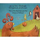 Little Red Hen and the Grains of Wheat in Tamil and English: The Little Red Hen and the Grains of Wheat by L. R. Hen (Paperback, 2005)