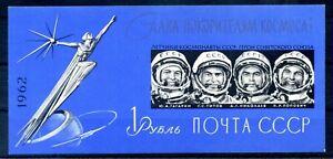1962 URSS BF31 B MNH ** Imperf. (non dentellato)