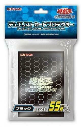Sealed Yugioh Konami Official Card Sleeves Silver Monogram 55