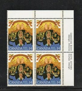 CANADA 1978 #768 UR 14¢ Stamp MARGUERITE D'YOUVILLE Plate Block MNH