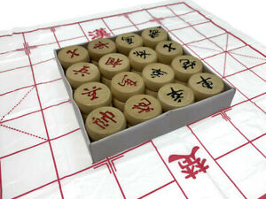 WOODEN CHINESE CHESS SET Classic Family Board Game Travel 中 国 象 棋