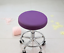 """1Pc 14/"""" Bar Stool Cover Round Chair Seat Cover Sleeve PU Leather White Dental"""
