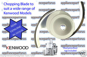 Kenwood Food Processor Chopping Blade Part 664909 KW664909