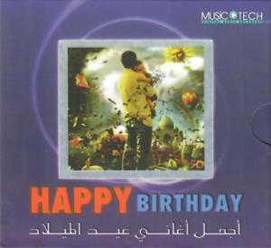 Sana Helwa Fairouz Lailet 3eed Halim Ragheb Walid Enfants Chansons Arabe Cd Ebay