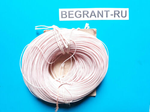 20x MGTF-0.35mm.Heat-resistant wire,Diameter 1.19mm.//0,0039ft// USSR 20m=65.62ft
