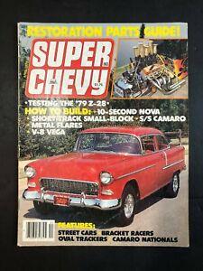 Super Chevy Restoration Parts Guide April 1979 Collectible Auto Magazine X21