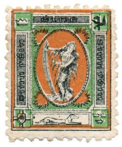 I-B-Ireland-Political-Sinn-Fein-Forerunner-1d-1907-wide-crown