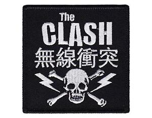 OFFICIAL-LICENSED-THE-CLASH-SKULL-amp-BOLTS-WOVEN-SEW-ON-PATCH-PUNK-STRUMMER