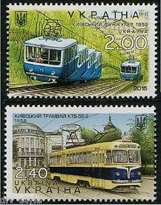 Funicular railway trams set of 2 mnh stamps 2015 Ukraine urban transport trolley