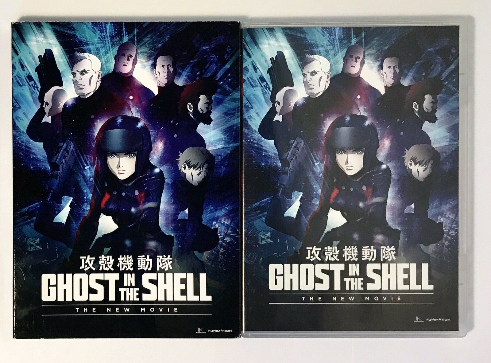 Ghost In The Shell Arise The Movie Dvd Anime Ova Film 2015 Funimation R1 For Sale Online Ebay