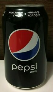 Pepsi-Can-MAX-Black-0-33L-Soda-Empty-Can-Bottom-opened-from-Ukraine