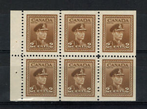 CANADA-SCOTT-250b-MINT-NEVER-HINGED-BOOKLET-PANE