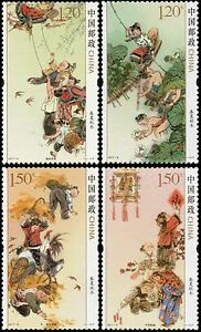 CHINA 2017-6 Spring, Summer, Autumn and Winter Stamp MNH