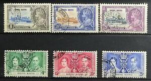 1935-1937-gt-HONG-KONG-gt-25th-Ann-Reign-King-George-V-gt-Used-CV-43-25