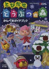 Tobidase Doubutsu no Mori Animal Crossing Nintendo 3DS Perfect Game Guide book