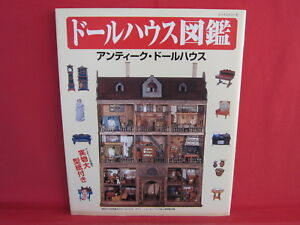 Dollhouse-Encyclopedia-Antique-Doll-House-Perfect-Collection-Book
