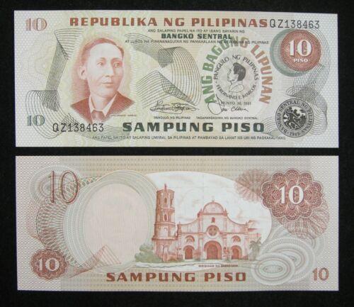 Philippines BANKNOTE 10 Piso 1981 UNC