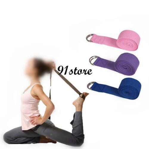 185CM Sport Yoga Stretch Strap D-Ring Belt Gym Waist Legs Fitness Adjustable Set