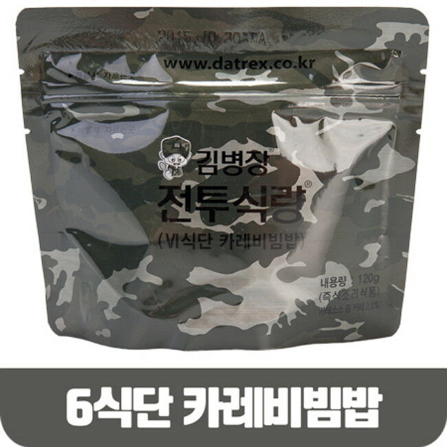 (10EA) Korean Field Ration Ready-To-Eat Meal Curry Rice Bibimbab Chammat