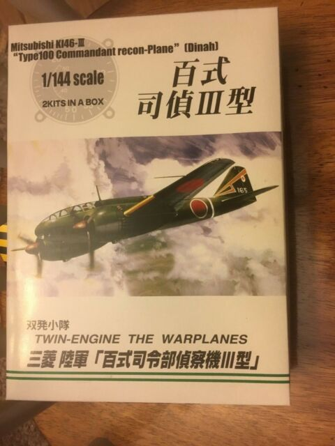 Aoshima Mitsubishi KI46-III type 100 commandant recon plane 2 pk model kit 1/144
