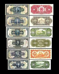 Brésil -  2x 10 - 500 Mil Reis - Edition 1926 - Reproduction - 25