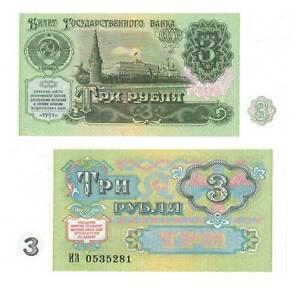 Pick-238-Russland-Russia-3-Rubel-1991-Unc-5219578vvv