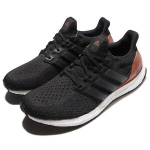 Adidas Ultra Boost Ltd Olympics Bronze Medal Mens Running