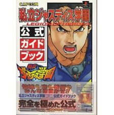Rival Schools: United By Fate Official Guide Book / PS