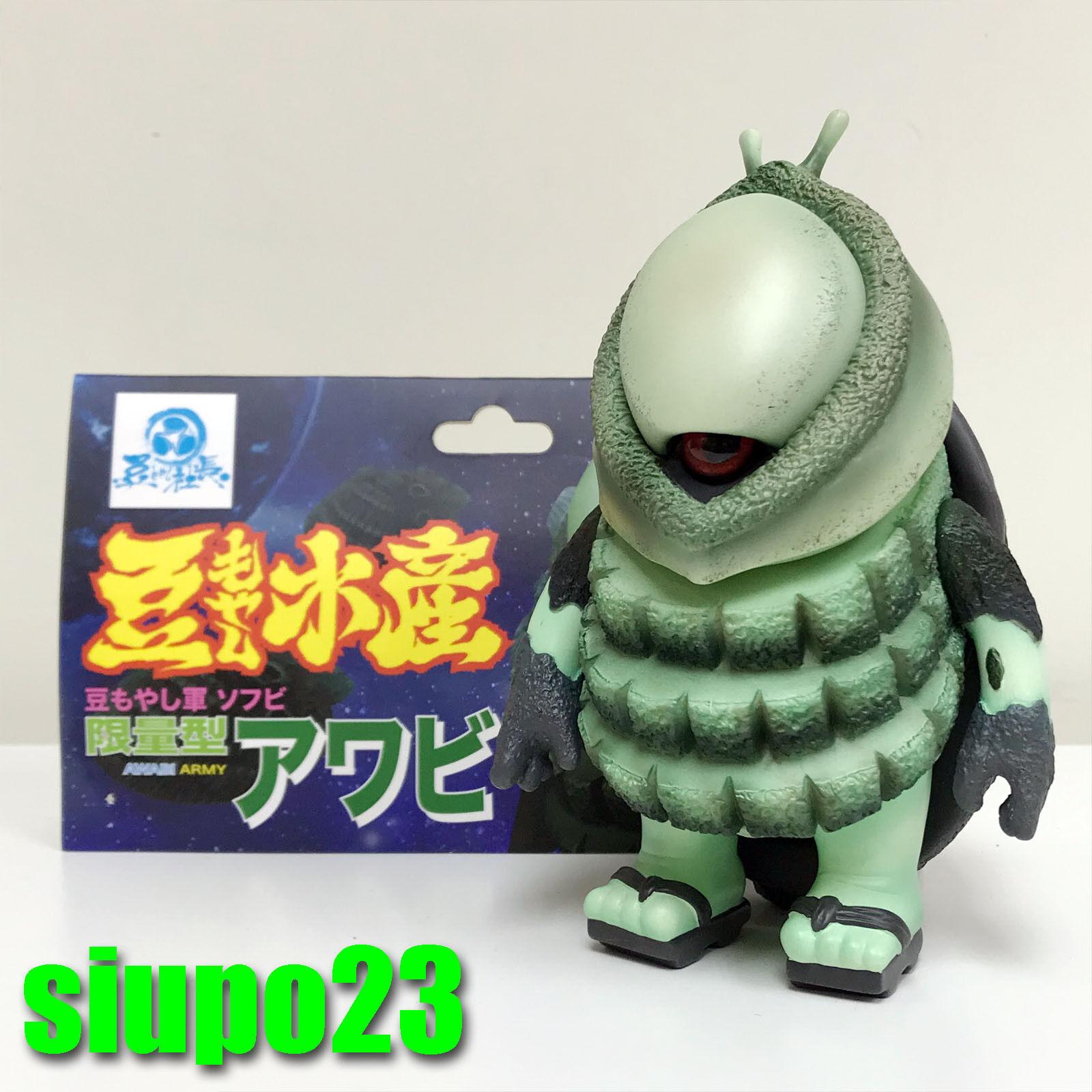 Mame moyashi Abalone membres Figurine en vinyle vert édition limitée