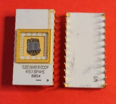 K573RF5 = 2716 IC Gold Ceramic USSR  Lot of 1 pcs