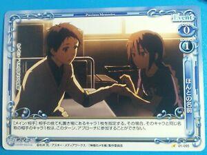 Precious Memories Japanese Anime Card NEET Detective 01-095 Charunee & Narumi
