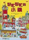 Richard Scarry's What Do People Do All Day by Richard Scarry (Hardback, 2014)