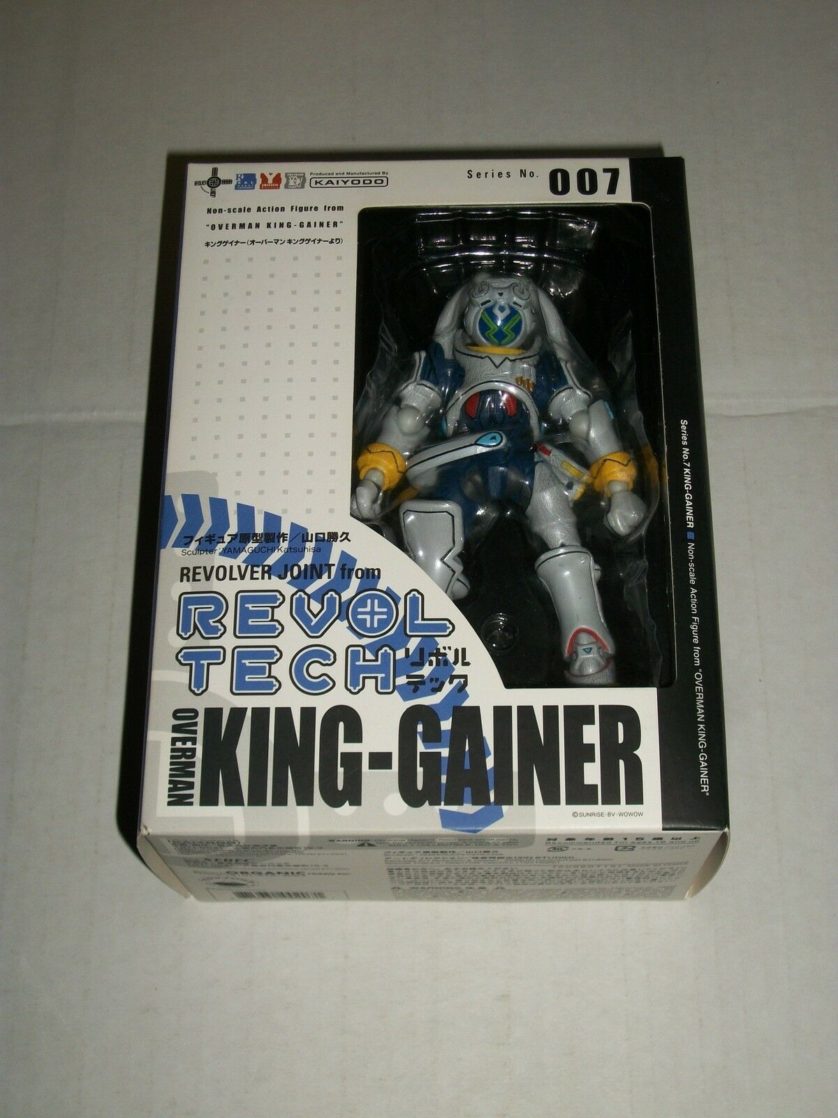 Kaiyodo Revoltech No. 007 Overman KING-GAINER Figure NEW US SELLER