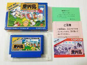 Nintendo Famicom Higemaru Makaijima CIB Japan 0412A4