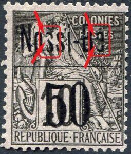 COLONIES-NOSSI-BE-N-20-NEUF-Normal-sans-Gomme-Variete-034-1er-S-et-E-BRISES-034