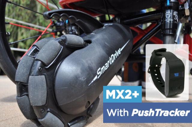 SmartDrive MX2+ Wheelchair Power Assist