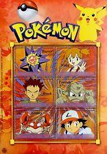 Antigua and Barbuda MNH Water Pokemon Postage Stamp Sheet of 6 Stamps