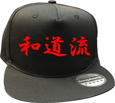 AIKIDO KANJI SNAPBACK CAPS Quality caps ~ BLACK CAP White or Red Text