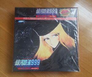 BRAND-NEW-LD-Box-Laserdisc-Galaxy-Express-999-anime-manga-laser-disc-JP