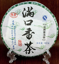 2011yr Top Grade Chinese Original Pu'erh Tea Puerh Raw Cake 357g