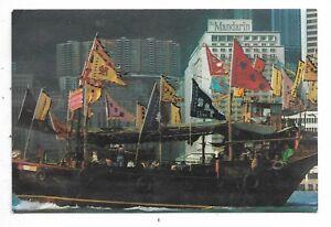 HONG-KONG-Chinese-junk-decorated-for-TIN-HAU-FESTIVAL-sails-past-THE-MANDARIN