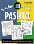 Your First 100 Words in Pashto by Jane Wightwick (Paperback, 2003)