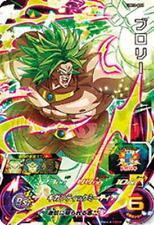 Super Dragon Ball Heroes UM12-068 SR Broly