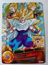 Carte Dragon Ball Z DBZ Dragon Ball Heroes Ultimate Booster Pack #HUM4-12 Promo
